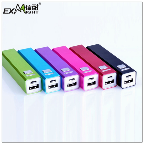 Industry nice batteries charger 2600mah powerbank
