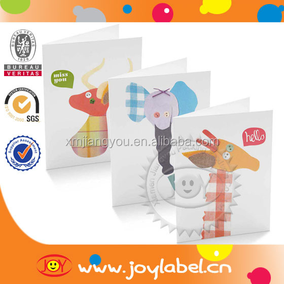 Customized cute childrens day greeting card