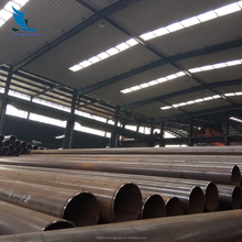 ERW low carbon steel tube pipe