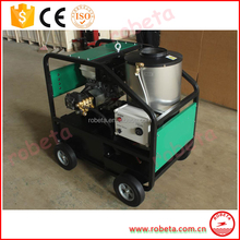 New automatic steam car wash machine price