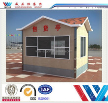 2015 latest movable prefabricated kiosk/prefabricated coffee shop /portable coffee koisk for sale from china