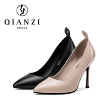 A0517 Morocco Europe style fashion women high heel shoes dress shoes
