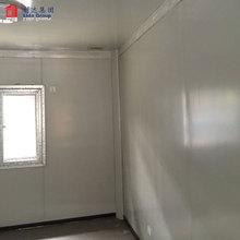 China container house plans, cheap container house