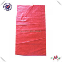 New pp woven feed bag/recycled plastic woven bag/pp woven sack raw materials