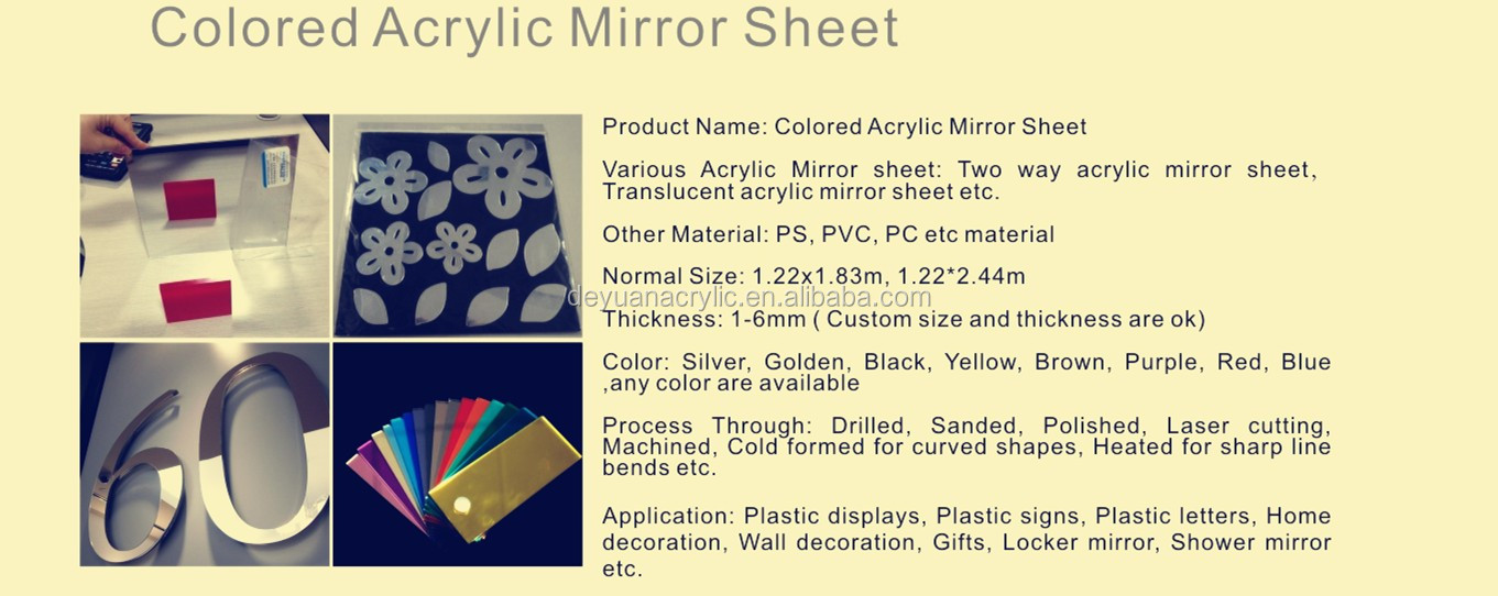 Factory Supply Colored Decorative Acrylic Mirror Sheet
