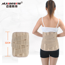 MD03 neoprene magnetic back support for office people