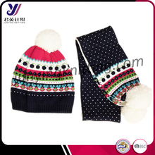 Fashion Children's polar fleece wool felt hat scarf gloves sets factory sales (can be customized)