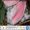 Frozen Ocean Fish Seafood Skinned Fillet From Fresh Tilapia
