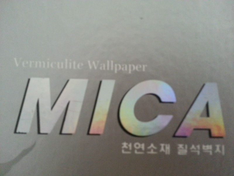 Wallpapers, Wallcoverings, Mica