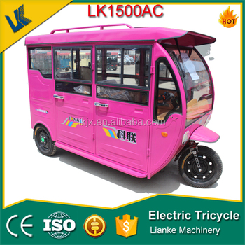 New design LK1500AC electric tricycle for cargo and passenger/enclosed electric tricycle for adults