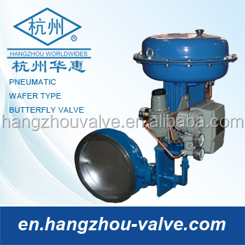 Exhaust butterfly valve