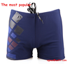 Hot Wholesale Mens Swimming Trunks, waterproof swim trunks