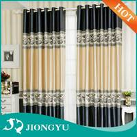 Home decor Fancy blackout customized cheap luxury drapes
