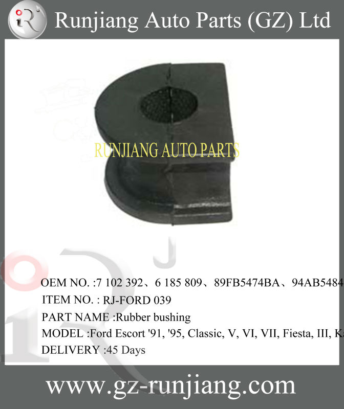 Rubber Stabilizer Bushing for Ford7 102 392 / 6 185 809 / 89FB5474BA / 94AB5484AA / 1E00-34-156