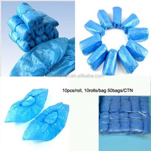2017 trending products medical automatic machine made shoe cover / china wholesale disposable PE/CPE blue disposable shoe cover