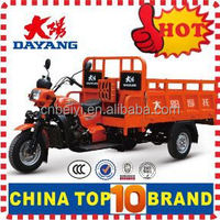 2015 OEM customise Hydraulic tipper 250cc 3 wheel motorcyle with Gasoline Engine