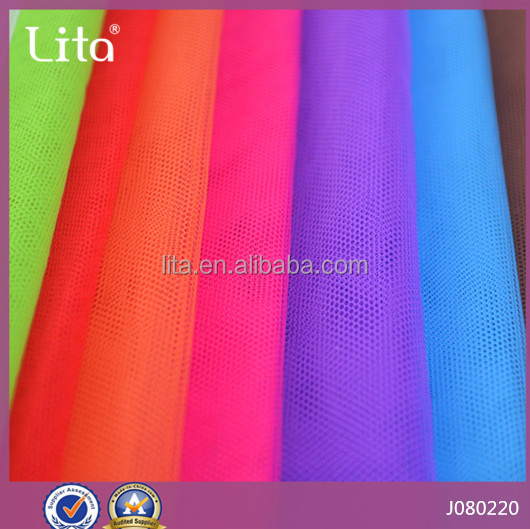 20D nylon hot sale nylon bridal voile tulle double fold packing 6420