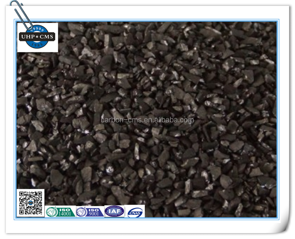 high purity granular coconut shell charcoal activated carbon