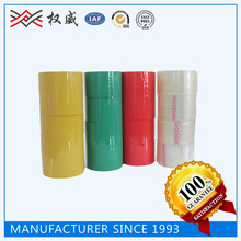 Offering Free Sample, BOPP Round Adhesive Packing Tape