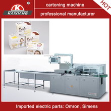Automatic Small Box Cartoning Machine for food, bearing, dialy use product