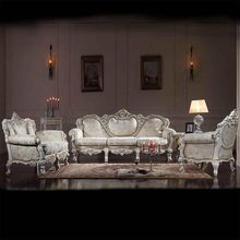 french empire <strong>furniture</strong>- hand carved leaf gilding sofa set luxury living room <strong>furniture</strong> sofa set