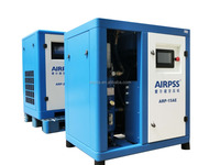 15kw Variable Speed screw air compressor machine