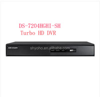 DS-7204HGHI-SH 4CH 720P Turbo HD DVR long transmission distance 500m Security H.264 Video Recorder Support HD-TVI analog Camera