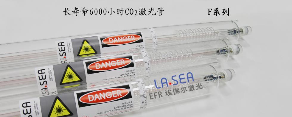 http://sc01.alicdn.com/kf/HTB13CczLVXXXXcTXFXX760XFXXXC/Jinan-factory-supply-300W-EFR-F220-CO2.png
