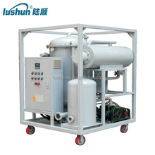 thermoelectric generating set Precise Turbine Oil Purifier/ Treatment/turbine oil recycling machine(TY )