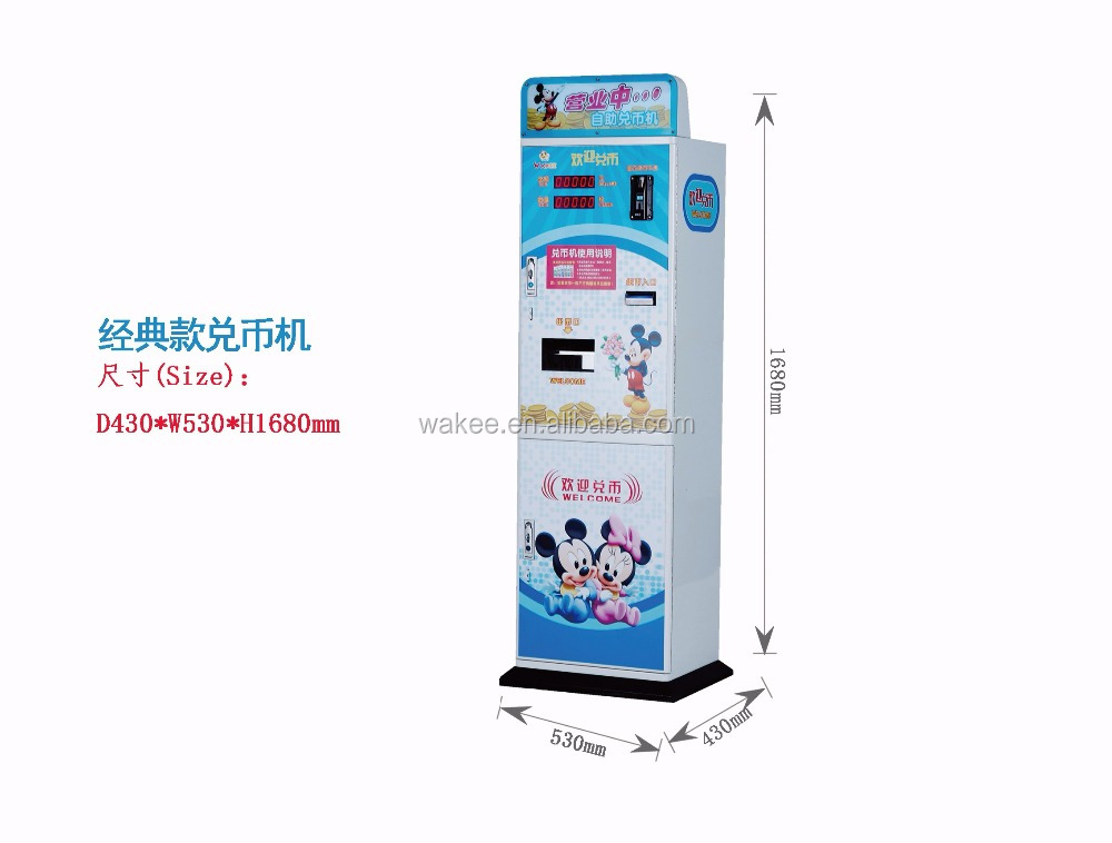 commercial coin changer machine/electronic bingo machine for sale/coin pusher machine