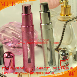 5ml/10ml/15ml/20ml/30ml/50ml Small MOQ Best Seller Refill Perfume Atomizer,aluminum foil bottle cover
