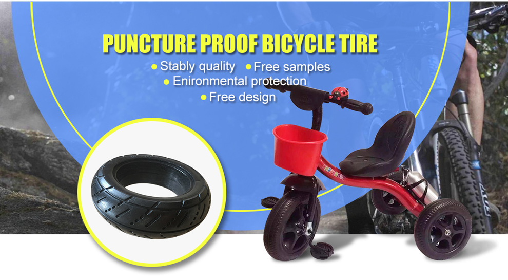 24 Inch Polyurethane Airless Bicycle Tire