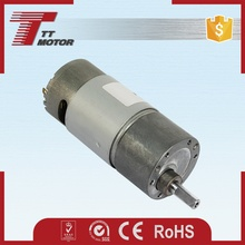 Micro electric gearbox high speed dc motor 24volt