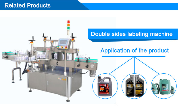 round bottle labeling machine 9