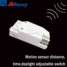 Microwave motion sensor adjustable switch ac220v fearless environment 5-200w all-season performance