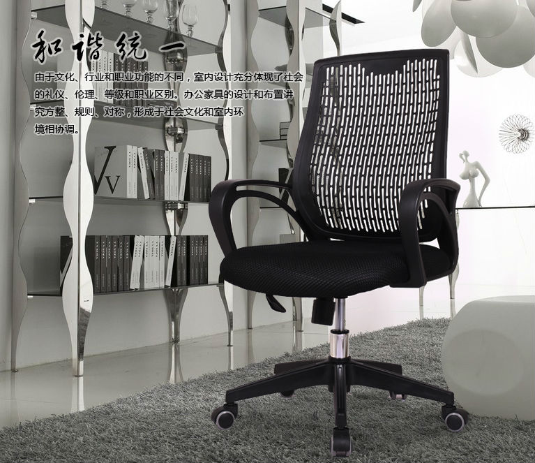 C23 hot sale mesh office chair guangzhou china