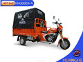 Max Loading Capacity 2500kg 150cc 200cc 250cc Water cooling cabin three wheel motorcycle