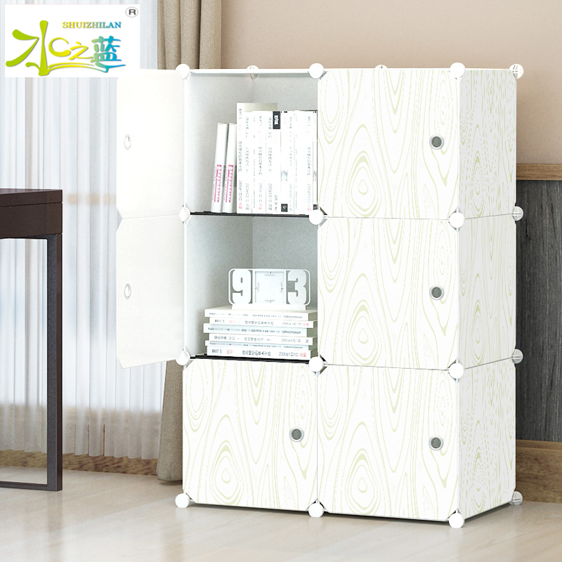study room furniture DIY PP portable shelf book cube
