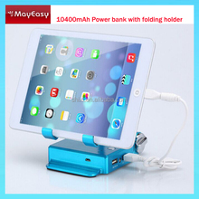 3.1A output Dual USB 10400mAh protable mobile folding durable metal power bank with stand