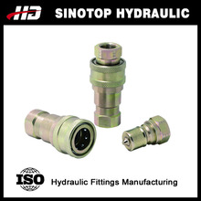 "G1/2"" hydraulic water quick release coupling"