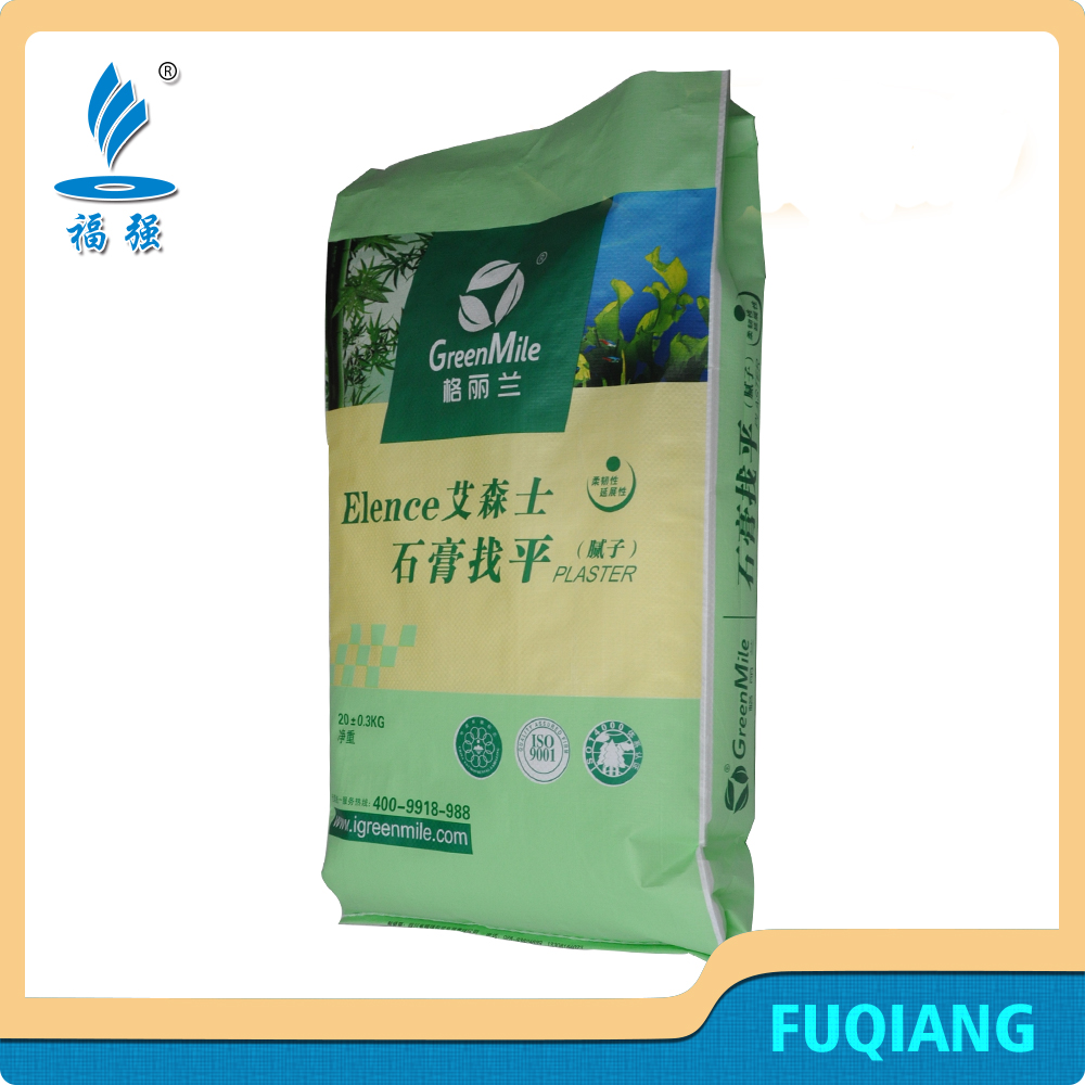 China high quality virgin polypropylene laminated non woven bag plastic food packaging