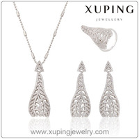 Xuping Fashion costume Jewelry White Gold Color Romantic costume Jewelry Set
