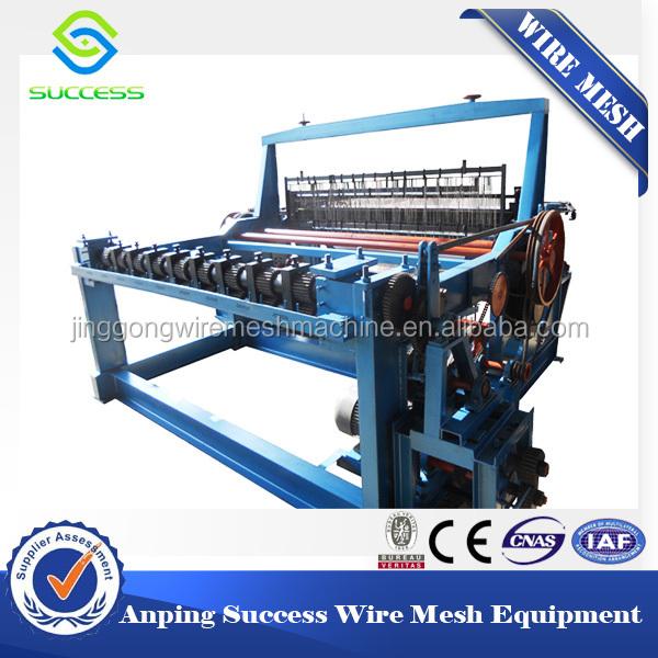 weaving loom machine