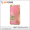 2016 new innovative products 3D mermaid design mobile phone case with electroplating frame for iphone 5 5S