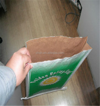 3 ply brown kraft paper bag for building material cement packaging paper bag 50kg