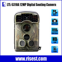 Secrets Uncovered WholeSale Price Ltl Acorn 5310WA Camera, Water proof Hunting Expert Camera, and Blue Lights Camera
