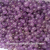 3D Laser Polished Technique Amethyst sphere Bead for Wholesale Jingmiao