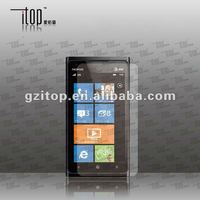full body mirrors/magnetic screen protection for Nokia 900 (super real effect )
