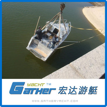 Gather Chinese Manufacturer Best Given Price Aluminum Speed Boat