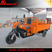 three wheel gas scooters/cheap 250cc motorcycles/china cargo tricycle